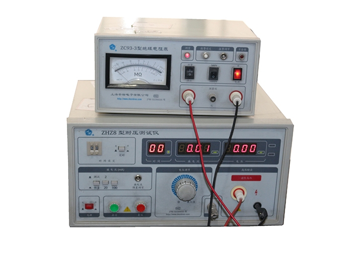 Insulation withstand voltage tester