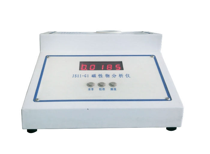 Magnetic Tester